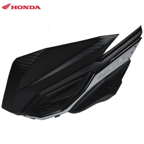 HONDA: COVER L BODY SIDE
